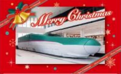 てっぱくサンタでメリークリスマス!